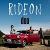 doa_rideon_j.jpg