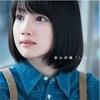 ns_shiori_jk_s20140221.jpg