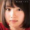 ns_shiori_jk_t20140221.jpg