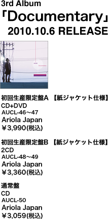 秦 基博 Documentary インタビュー Page2