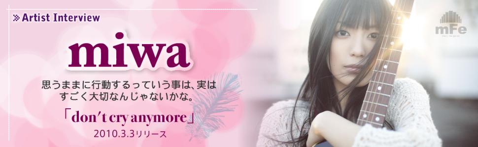miwa スペシャル・インタビュー