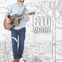 http://mfound.jp/interview/img/bigmusic_tsujo.jpg