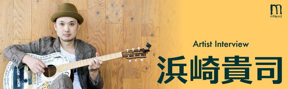 浜崎貴司の画像 p1_20