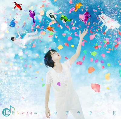 http://mfound.jp/interview/img/nanairo_tsujo.jpg