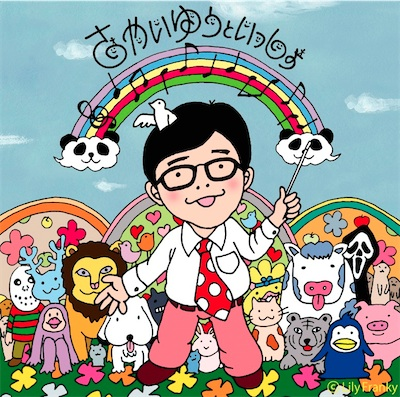 http://mfound.jp/interview/img/sakai_shokai20141220.jpg