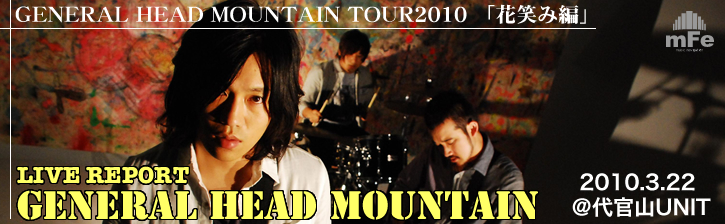 GENERAL HEAD MOUNTAIN 3.22@代官山UNIT