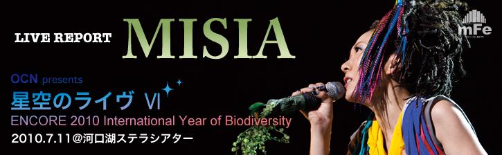 MISIA 星空のライヴⅥ ENCORE 2010 International Year of Biodiversity