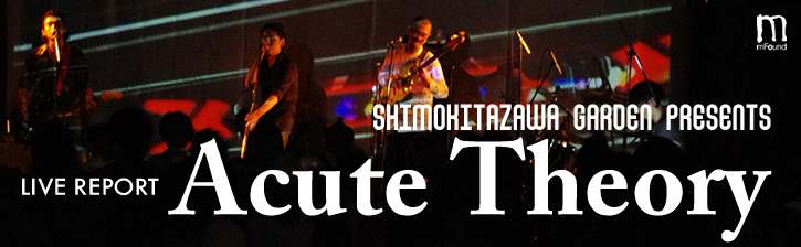 SHIMOKITAZAWA GARDEN PRESENTS Acute Theory Vol.2@下北沢GARDEN  2012.6.23