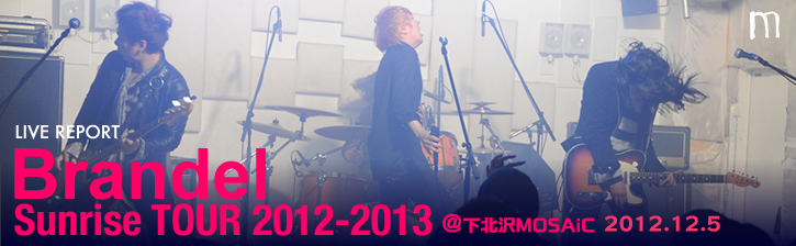 Brandel「Sunrise TOUR 2012-2013」12月5日