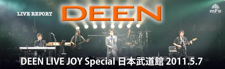 DEEN LIVE JOY Special 日本武道館 2011 2011.5.7