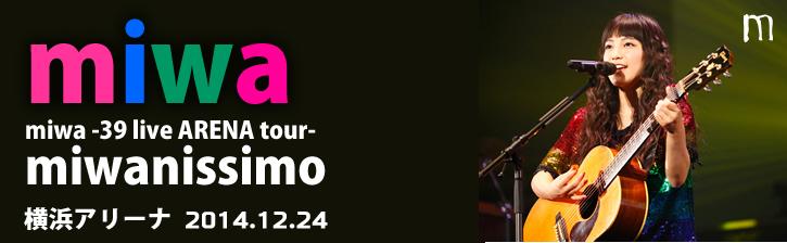 miwa -39 live ARENA tour-