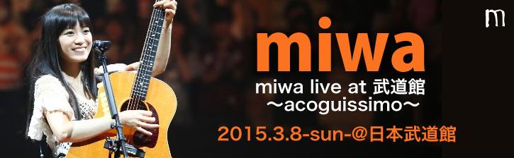 miwa live at 武道館 〜acoguissimo〜 @ 日本武道館 2015.3.8
