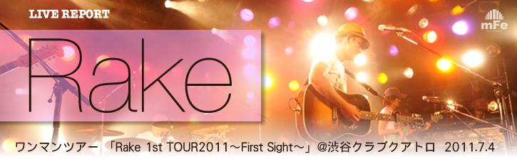 Rake ワンマンツアー 「Rake 1st TOUR2011〜First Sight〜」@渋谷クラブクアトロ 2011.7.4