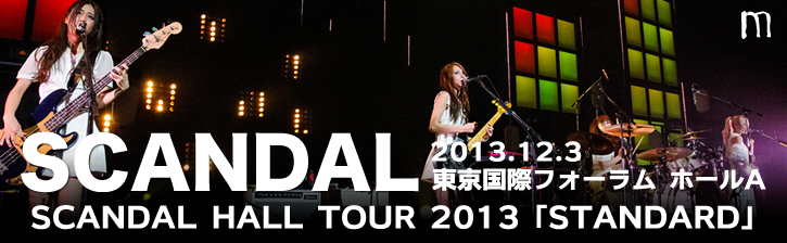 SCANDAL HALL TOUR 2013「STANDARD」