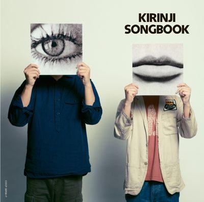 KIRINJI「SONGBOOK」