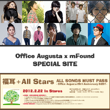Office Augusta x mFound Special